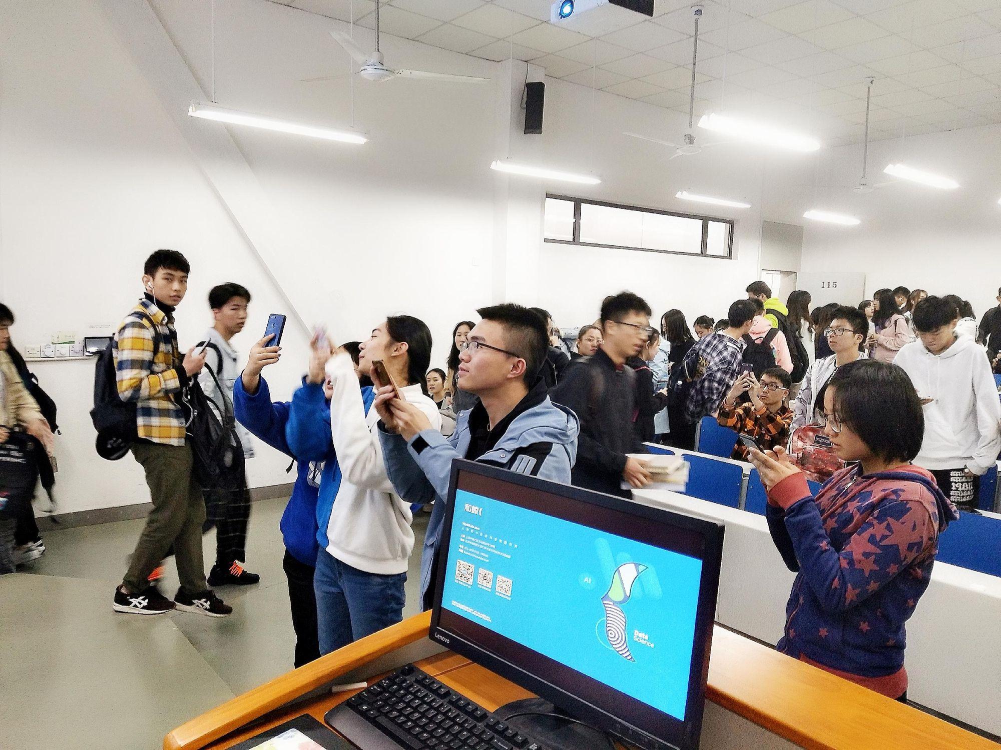 上海立信会计金融学院分享交流会